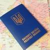 Українці їздитимуть до Росії за новими правилами