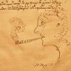 Культурний вандалізм у Луцьку XVII ст.: голова і люлька
