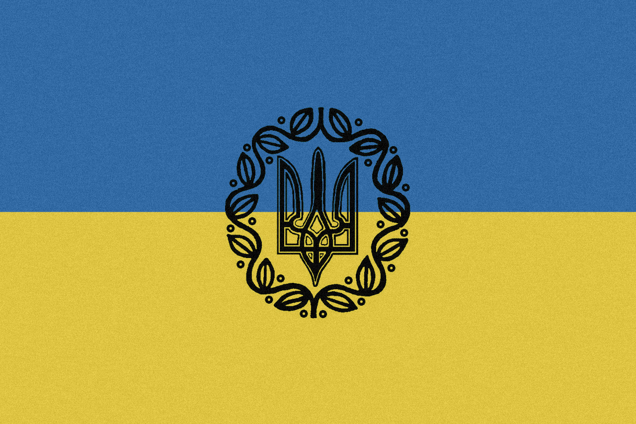 Як затверджували українські символи у 1918 і чому це важливо