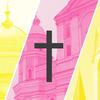 Чому православні країни застрягають