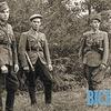 Історія походження гасла «Слава Україні!», яке стало символом УПА