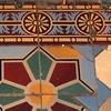 Міські структури: покриття історичного Луцька