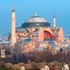 Всесвітня рада церков просить Туреччину повернути собору Святої Софії статус музею