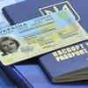 Коли і де українці зможуть обміняти паспорти на ID-картки