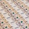 Оновлена 500-гривнева банкнота з'явиться в обігу вже в понеділок