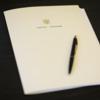 Порошенко ветував закон про органи внутрішніх справ