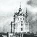 Притулок і філія антирелігійного музею – що відомо про Андріївську церкву