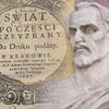 Полономовний поет з українською душею: Данило Братковський