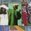 Кар'єристки, хіпі та панки: якою була мода 1970-х