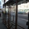 Автобусні зупинки забрали, тролейбусні - додали