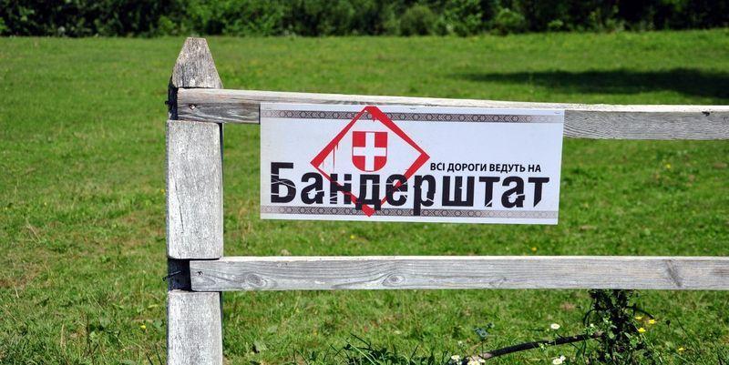 На Бандерштат завітає головний полісмен Києва
