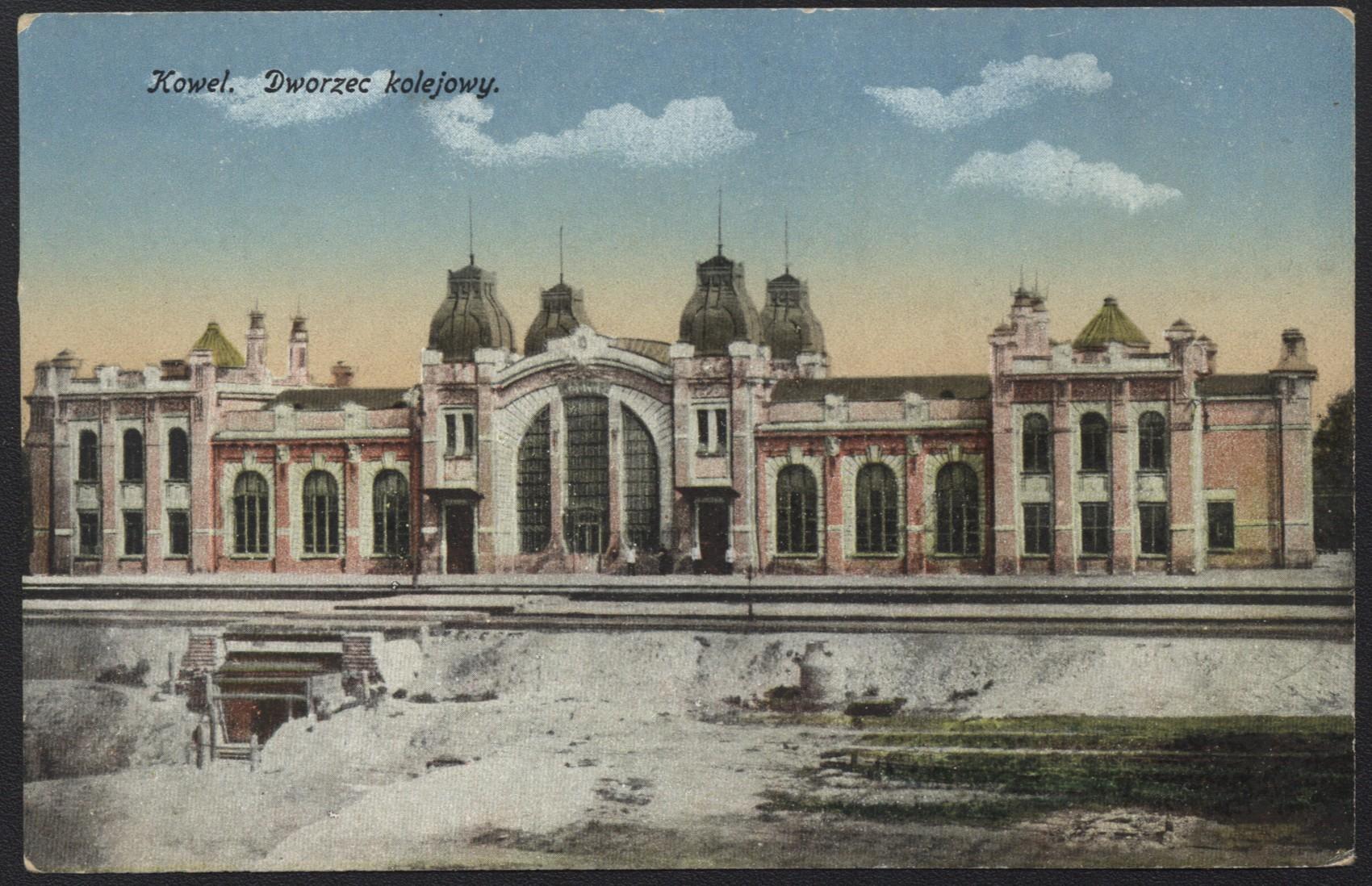 Збереглися лише згадки: 10 фактів про перший вокзал у Ковелі