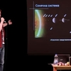 Макс Кідрук прочитає лекцію у Луцьку