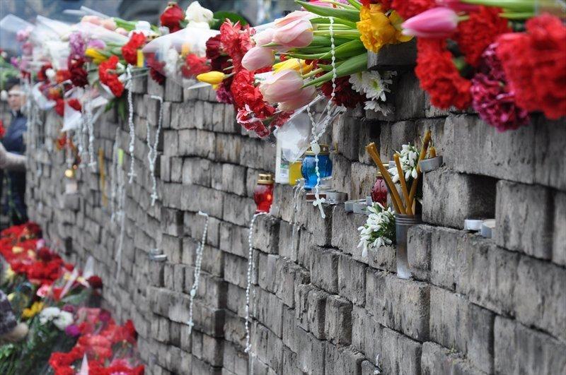 В Україні створили сайт розслідувань злочинів проти Майдану