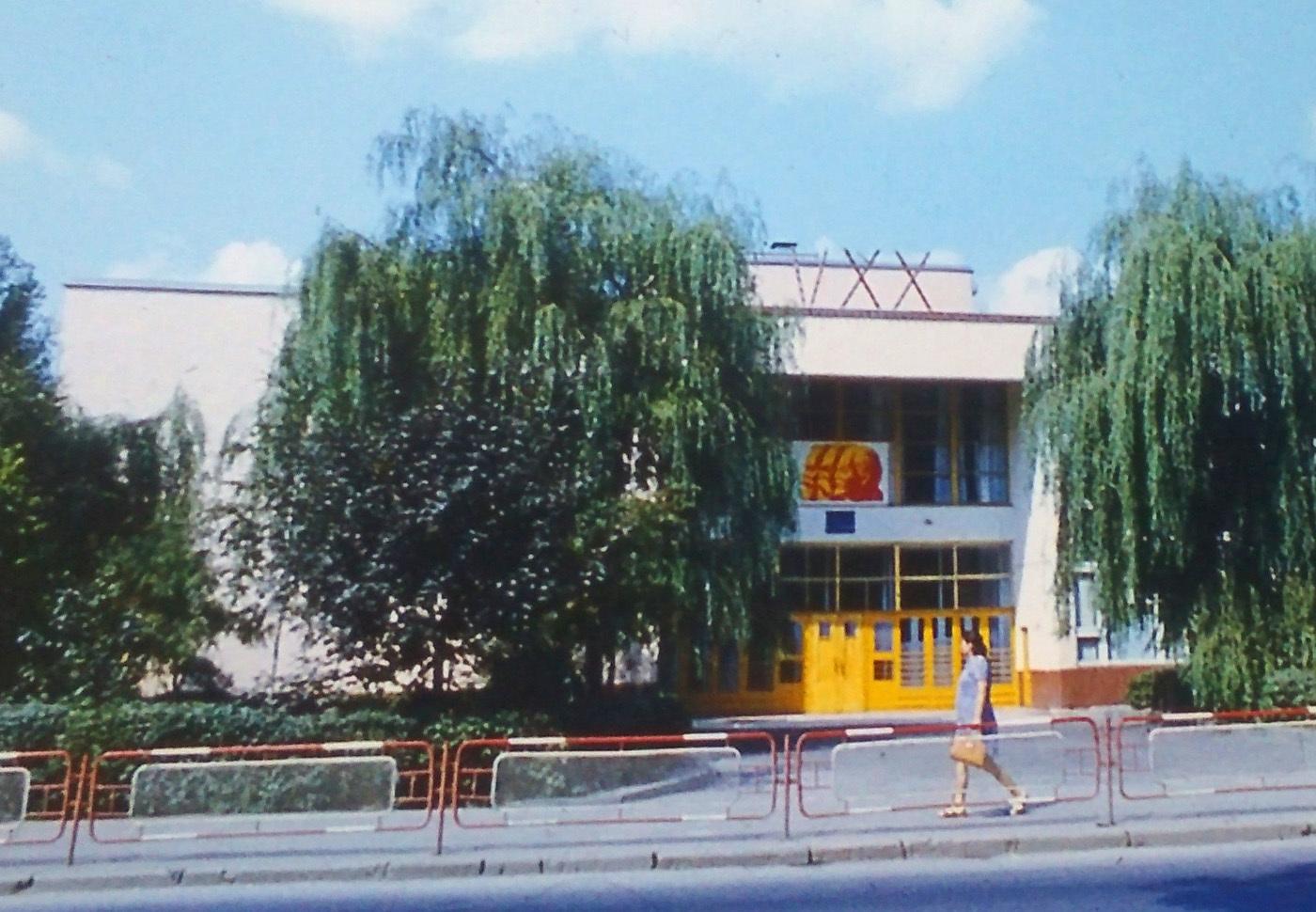 Радянський Луцьк на кольорових фото Ірини Левчанівської
