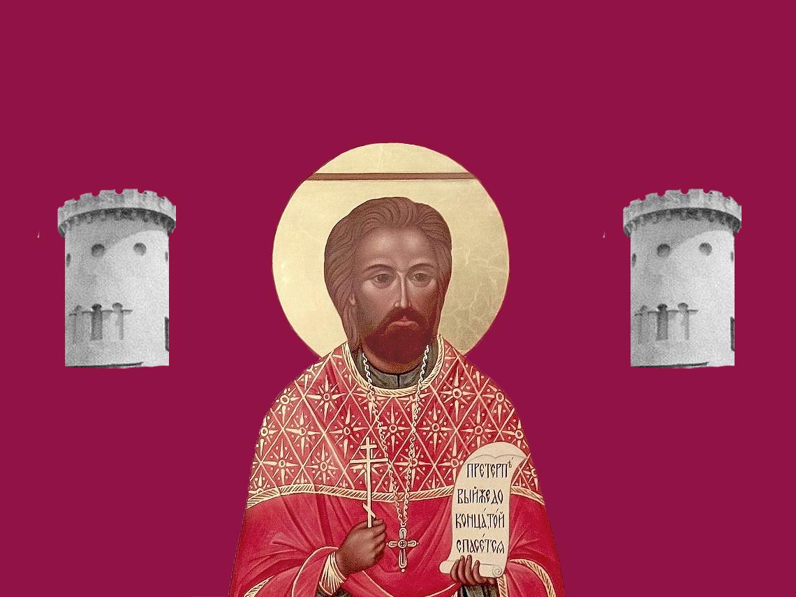 З історії луцьких чехів. Священномученик Мирон із Кічкарівки