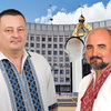 Заступниками Палиці будуть депутати з «сердечком» та «тризубом»