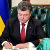 Президент ветував закон про субсидії