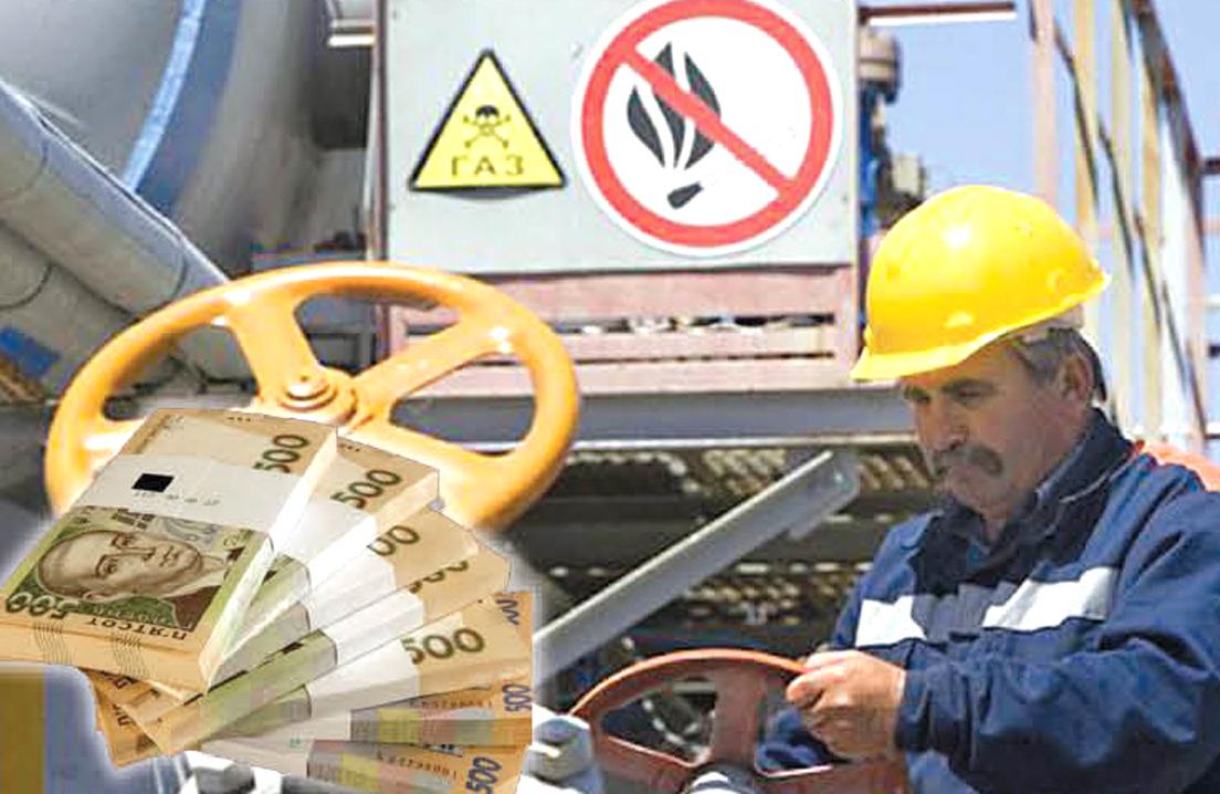 Борги волинян за газ збільшилися втричі