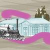 Перша залізнична станція Луцька: дерев'яна архітектура та побут пасажирів