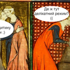 Шалені шляхтичі під Львовом, або куряча війна і образи короля