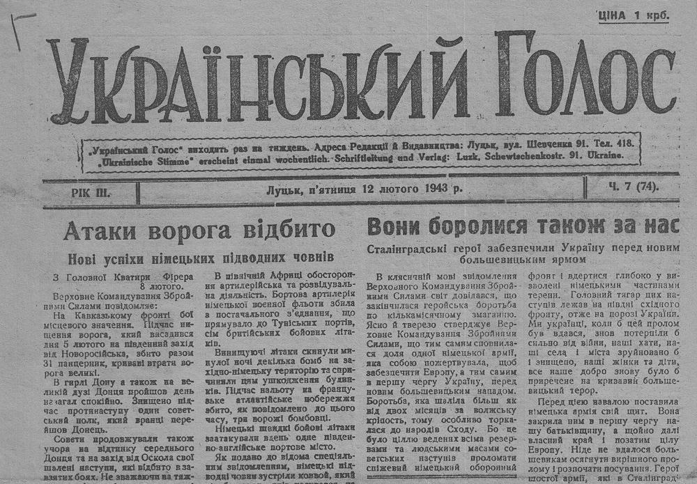 Нацистський тижневик і волинська історія. Згадати Анатоля Дублянського