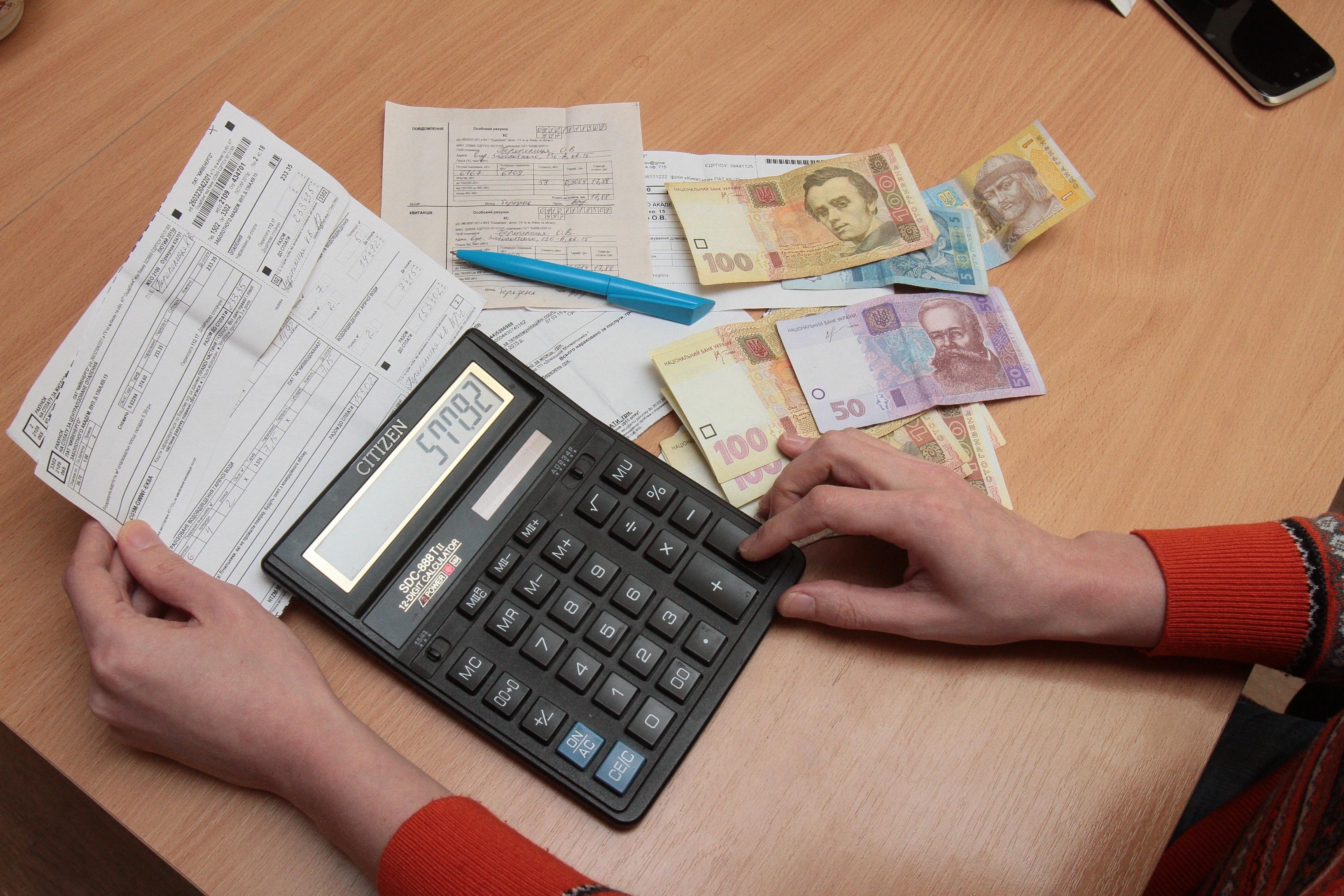 Депутати Луцькради визнали, що тарифи на комуналку є необґрунтованими