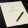 Росію офіційно визнали агресором: Президент затвердив нову Воєнну доктрину
