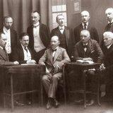 100 років тому польська влада заборонила українську мову у вузах