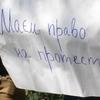 Мера Луцька звинувачують у «служінні злочинному режиму»