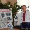 Старе фото розповідає: краєзнавець презентував першу книгу з історії міста Рожище
