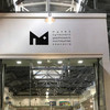 У Музеї Корсаків презентують проект відомого художника-віртуоза