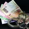 За хабар засудили трьох волинських податківців
