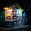 У Луцьку знесли незаконний торговий кіоск