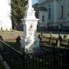 У Луцьку відреставрували пам'ятник батькові принцеси Сіаму