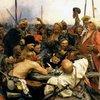 Козаки майже не носили шароварів та не билися гопаком: головні міфи історії України