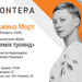 У Луцьку – презентація книги однієї з кращих поеток сучасності