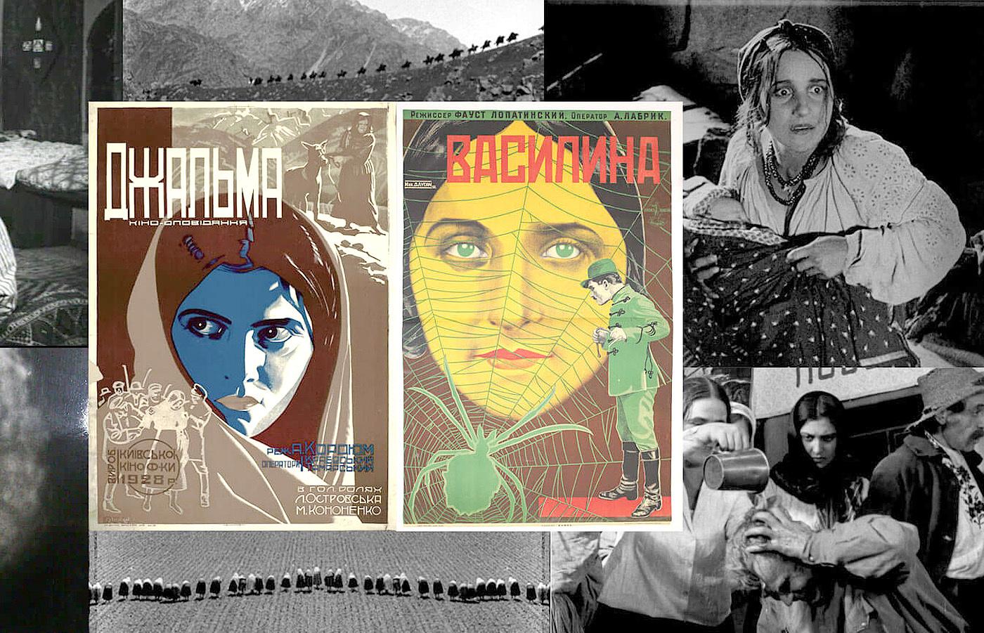 Товариші-коханці. Якою була українська радянська мелодрама 1920-х років