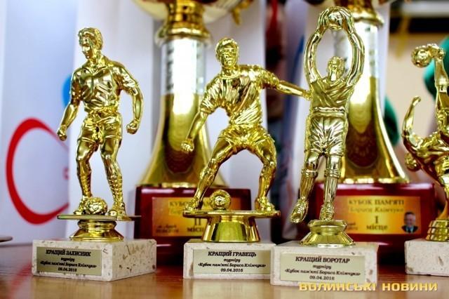 Журналісти із Білорусі та Литви зіграли у Луцьку «Кубок пам'ятіБориса Клімчука»