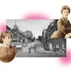 Киянки ХІХ століття на фотографіях волинського Висоцького