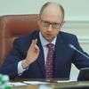 Яценюку підвищили зарплату на 25%