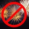 У Луцьку хочуть заборонити феєрверки під час зимових свят