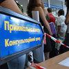 В Україні розпочалася вступна кампанія