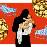 «Злого ложа син»: про долю луцького міщанина-байстряти  ХVII століття