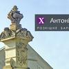 Палаци Волині: розкішне бароко Антонін