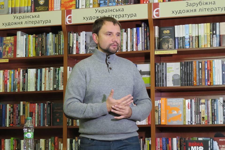 Володимир В'ятрович у Луцьку: «Польща аж надто зациклилася на минулому»