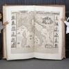 Атлас Кленке: як виглядає одна з найбільших у світі книг