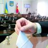 Що означає для Луцька новий закон «Про місцеві вибори»