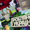 У Луцьку відбудеться виставка-ярмарок