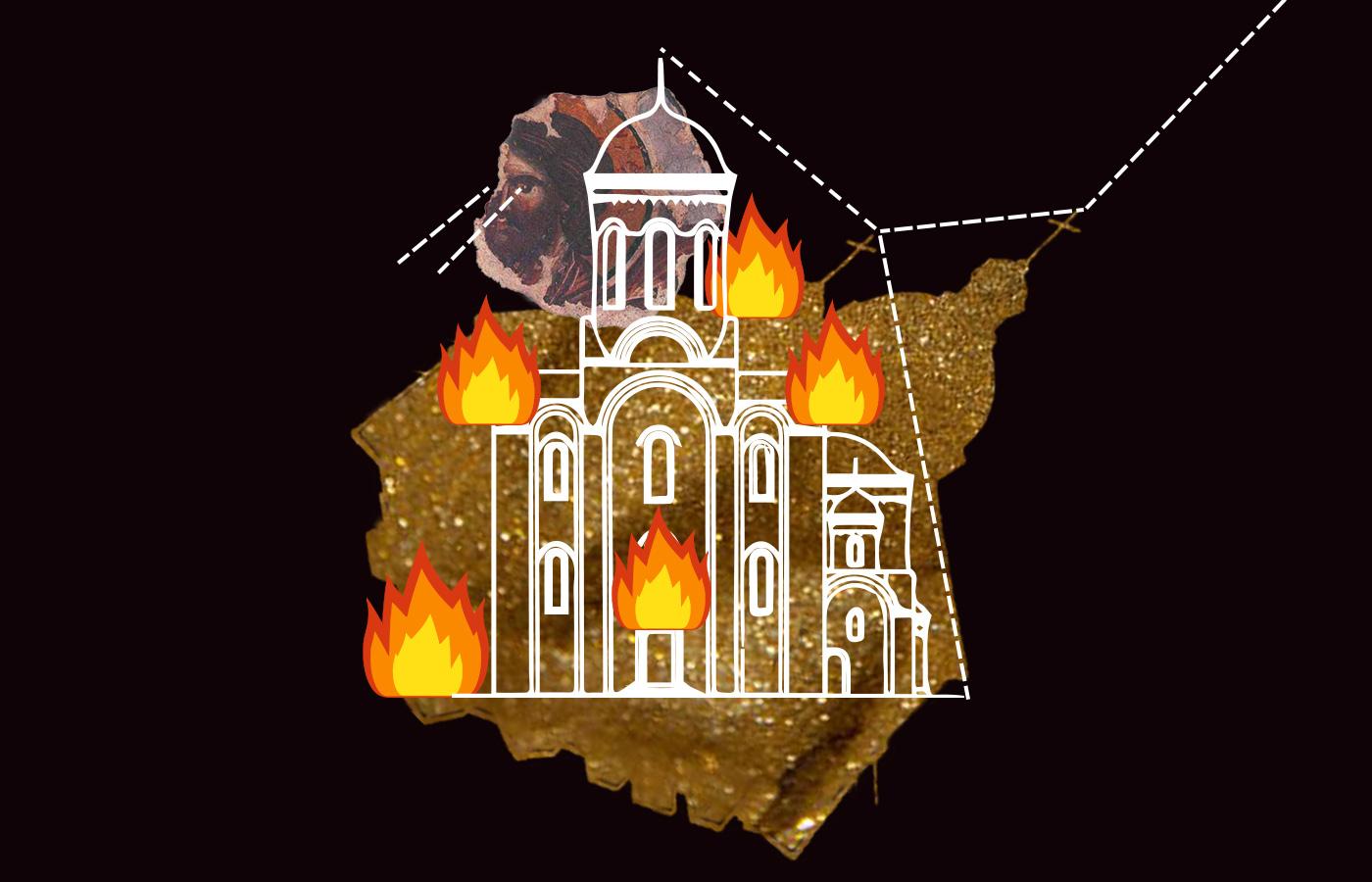 Безглуздий кінець. Як Луцьк утратив найдавніший православний собор